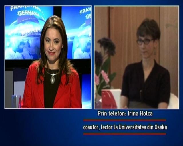 (w640) Irina Holc