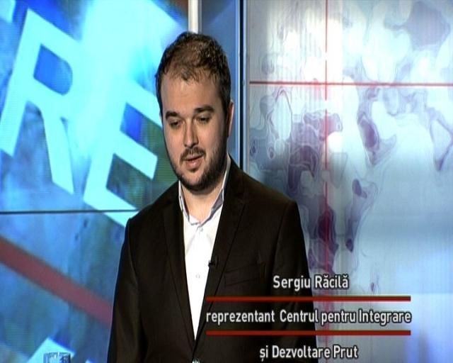 (w640) Sergiu Ră
