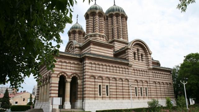 Catedrala Sf. Dumitru din Craiova