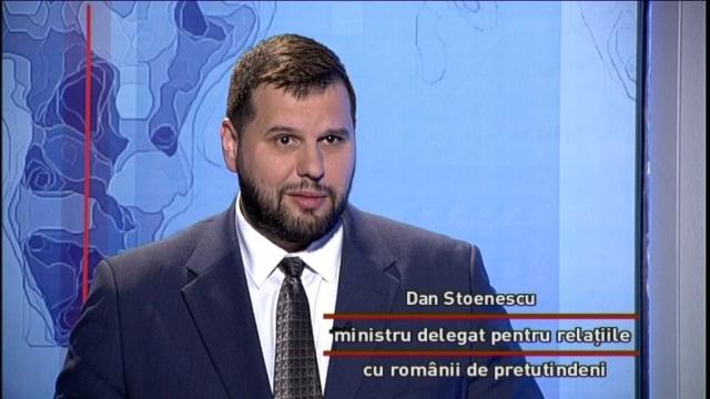 (w640) Dan Stoene