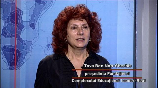 (w640) Tova Ben N