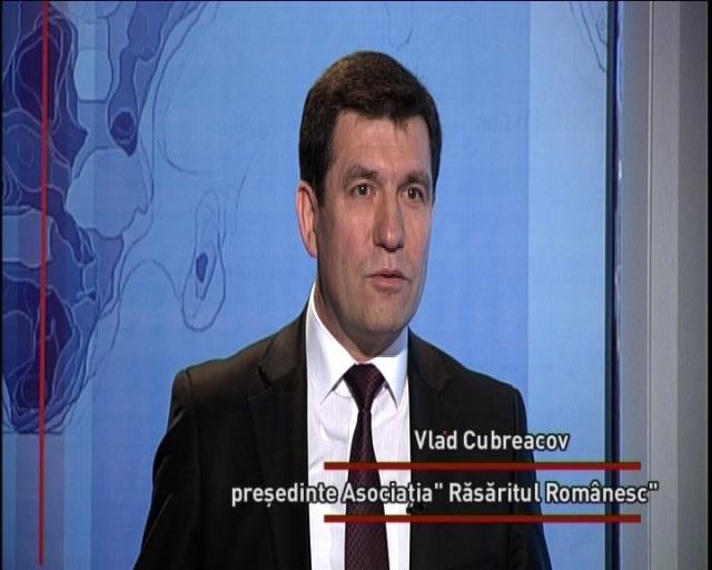 (w640) Vlad Cubre