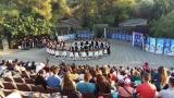 Actualitatea TVRi Atena