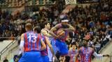Steaua_foto totalbaschet.ro