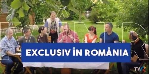 Exclusiv în România