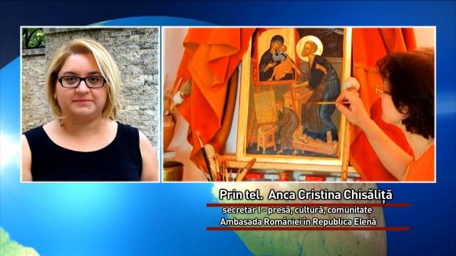 Anca Cristina Chisalita