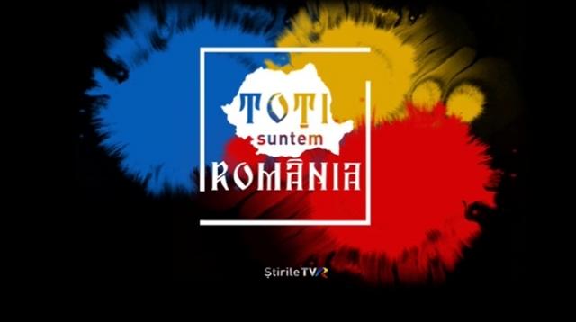 Toti suntem Romania