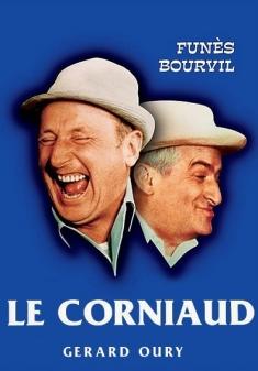 Prostanacul, film 1965