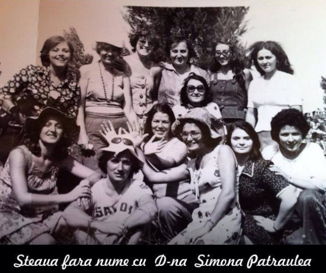 (w640) Steaua far