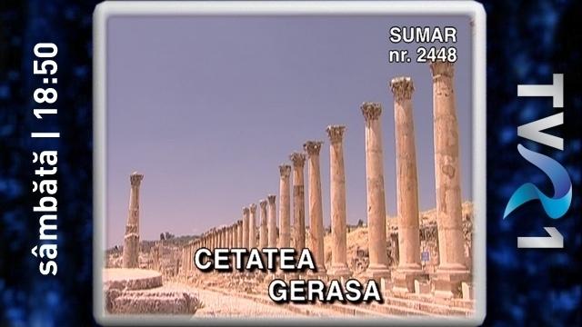 (w640) Gerasa