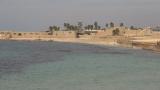 Cezareea