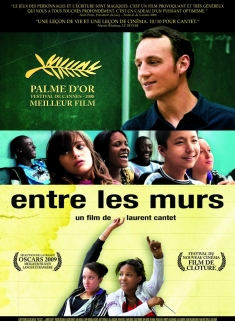 Luni, la TVR 2, la Filmul de Artă - o dramă nominalizată la Oscar