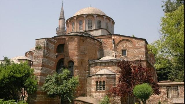 Chora, Istanbul