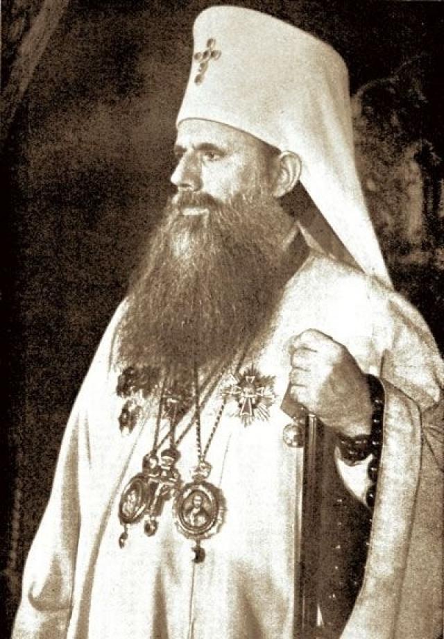Patriarhul Iustinian