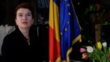Articolul VII: Cum avem grijă de românii de pretutindeni?