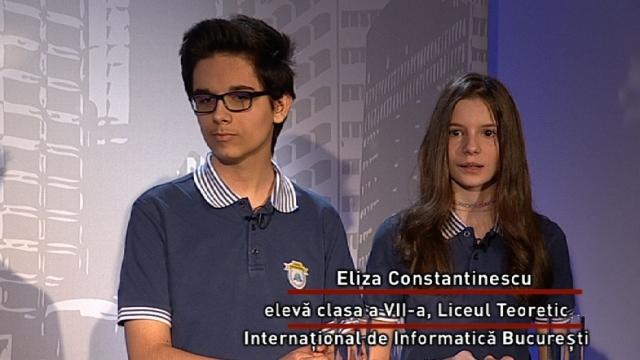 (w640) Eliza