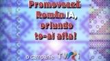 """CONCURS TVR INTERNAȚIONAL: """"Promovează RomânIA, oriunde te-ai afla!"""""""