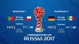 Fotbal de cel mai înalt nivel, în direct, la TVR: Cupa Confederaţiilor