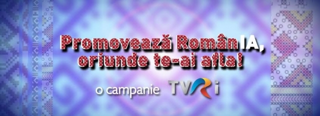 (w640) Campania I