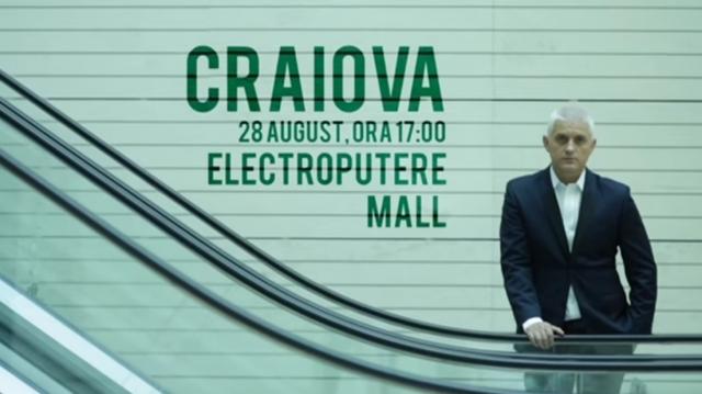 Castiga Romania Preselectii Craiova