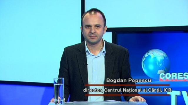 (w640) Bogdan Pop