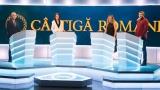 """De Crăciun, vedetele TVR fac spectacol la """"Câștigă România!"""""""