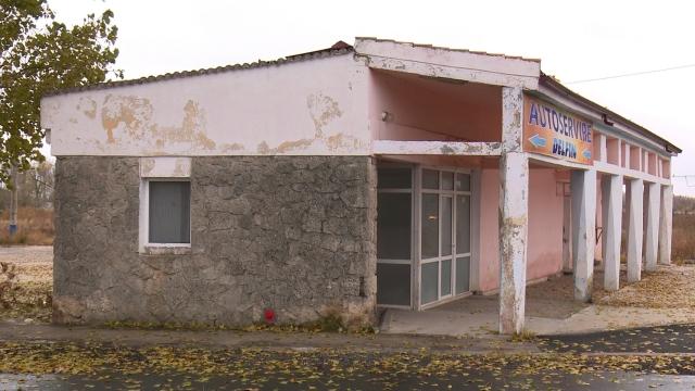 Dosar Romania tabara Navodari