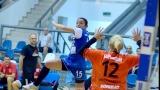 Handbal feminin: Rapid Bucureşti-CSM Bistiţa, la TVR 2