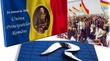 Unirea Principatelor aniversată la Televiziunea Română