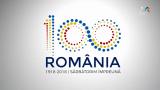 Programe speciale cu ocazia Zilei Unirii Principatelor Române