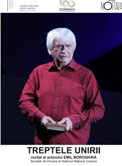 (w500) Emil Borog