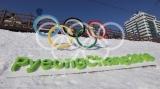 Ceremonia de închidere a JO de la Pyeongchang 2018, în direct la TVR