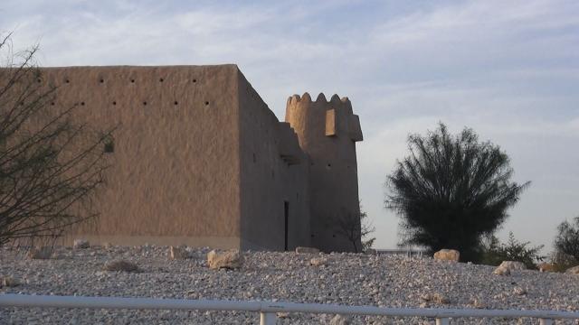 Cap compas, qatar