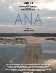 Ana Visarion film