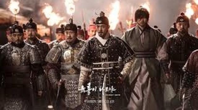 Filme coreene istorice online subtitrate
