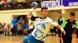 Supercupa României la handbal masculin şi feminin, în direct la TVR