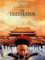 Ultimul împărat