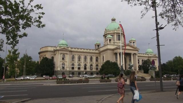 cap compas, serbia