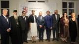 Centenarul României Mari la Dusseldorf