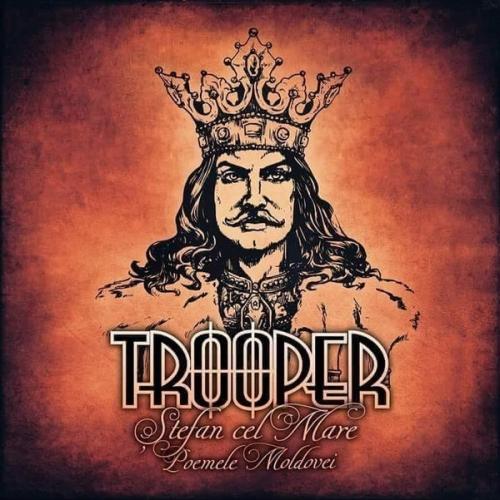 (w500) Disc Troop
