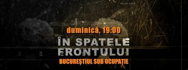(w640) Bucurestiu