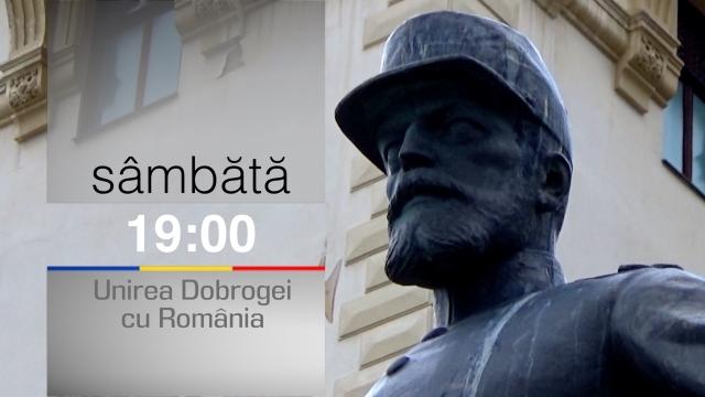 Unirea Dobrogei cu Romania