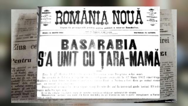 Ziar despre Marea Unire