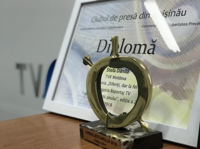 (w640) Premii TVR