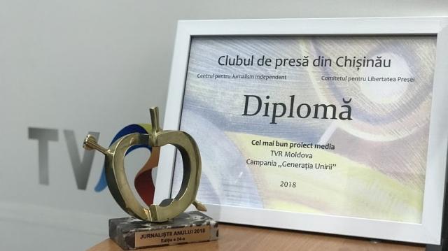 Premii TVR MOLDOVA
