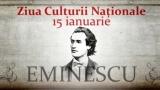 Sărbătoare la TVR 2 de Ziua Culturii Naţionale