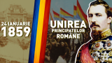 Ziua Unirii Principatelor Române la TVR Internaţional