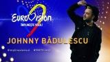 J Badulescu