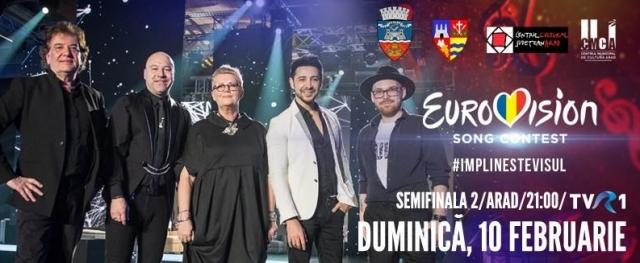 (w640) eurovision