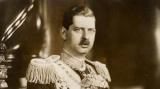 Regele Carol al II-lea - Refugiul portughez